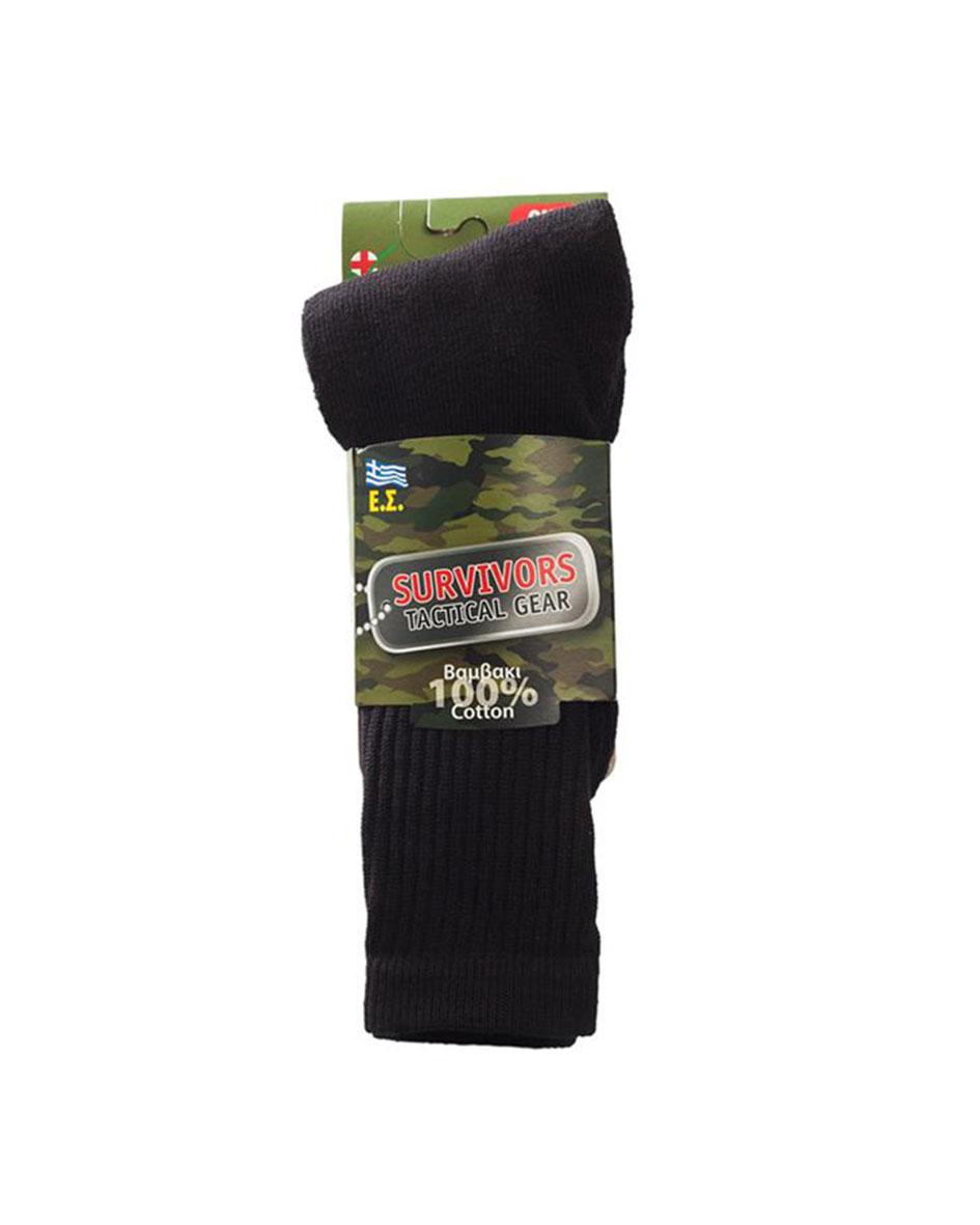 Κάλτσες Βαμβακερές Πενιέ Survivors 00224