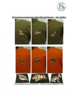 Μπλουζάκια με κέντημα