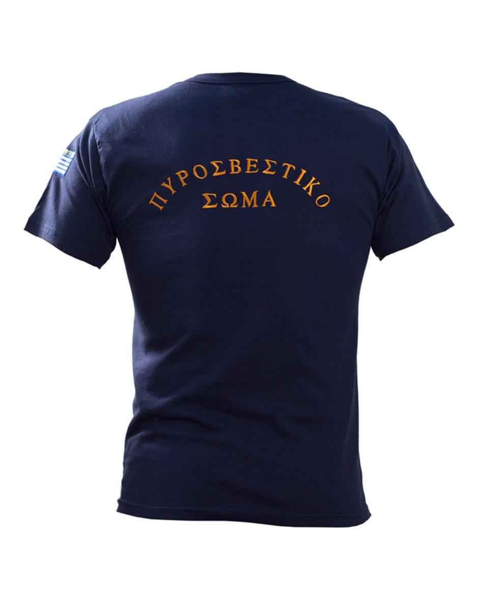 Μπλουζάκι μακό με κέντημα Πυροσβεστικής 00791